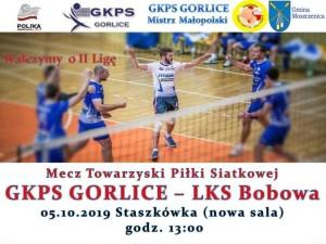 GKPS - LKS towarzysko